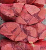 Kiln Dried Hard Wood Logs- Net